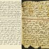 کانال سروش قرآن آذری