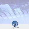 کانال اطلاعات بورس
