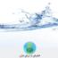 کانال قطرهای از دریای قرآن