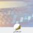 کانال گپ اخبار اقتصادی