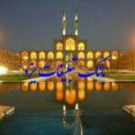 کانال بله تبلیغات استان یزد