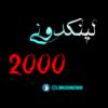 کانال سروش لینکدونی ۲۰۰۰