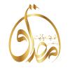 کانال مصداق| پایگاه تخصصی اندیشه ولایت
