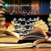 کانال داستانهای دنباله دار