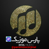 کانال Pars music