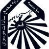 کانال رسمی موسسه خیریه مجمع سادات موسوی قم