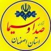 کانال خبرگزاری صداوسیمای اصفهان