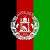 کانال سرزمین افغانستان