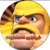 کانال خبرگزاری Royale96 مرجع کلش