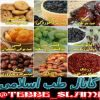 کانال سروش طب اسلامی و سنتی