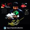 کانال سروش حاج محمود کریمی
