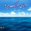 کانال تلگرام دریای موزیک ویدیو