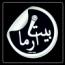 کانال تلگرام beatarma  بیت ارما