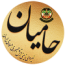 کانال سروش حامیان نیروی زمینی ارتش