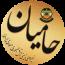 کانال آی گپ حامیان نیروی زمینی ارتش