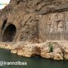 کانال تلگرام ایران زیبا