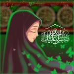 کانال سروش حب الحسین (ع)