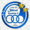 کانال کانال هواداران استقلال