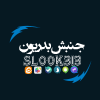 کانال روبیکا جنبش بدریون