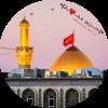 کانال روبیکا •|ـحــــریم عـشــ❤ــقـ|•