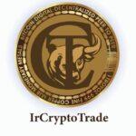 کانال تلگرام کریپتو ترید | Crypto Trade