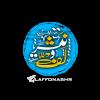 کانال تلگرام کانال لفّ و نشر