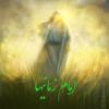 کانال تلگرام امام زمانیها