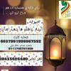 پیج اینستاگرام موسسه خیریه آبشار عاطفه ها شعبه شهرستان آبدانان