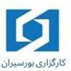 کانال تلگرام کارگزاری بورسیران